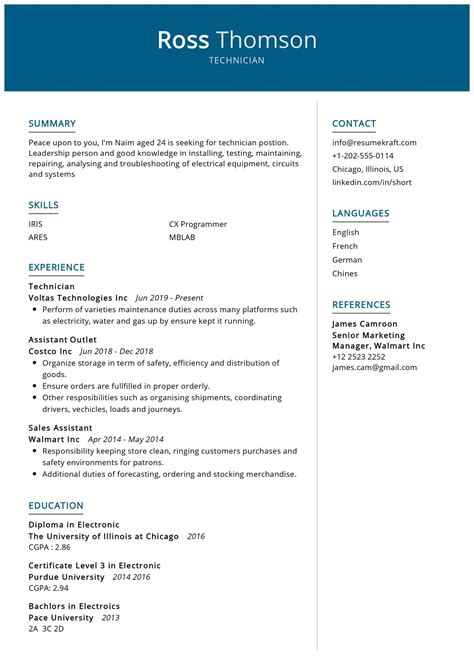 Resume Samples Veterinary Technician Technician Resume Samples And Tips To Stay Ahead Of