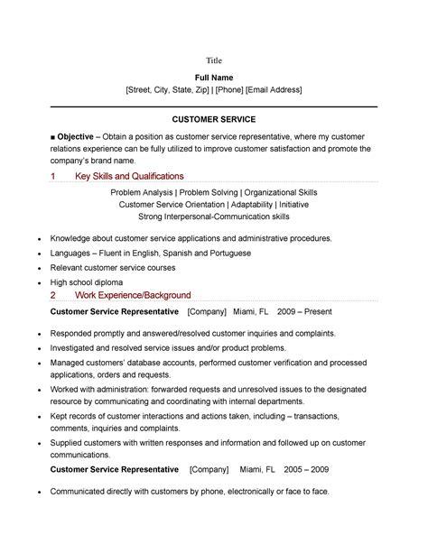 resume skills used customer service resume 15 free samples skills - Customer Service Resume Skills