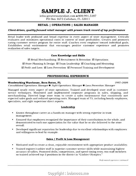 Resume Skills Examples Retail Retail Resume Examples And Tips Bsr Resume Sample