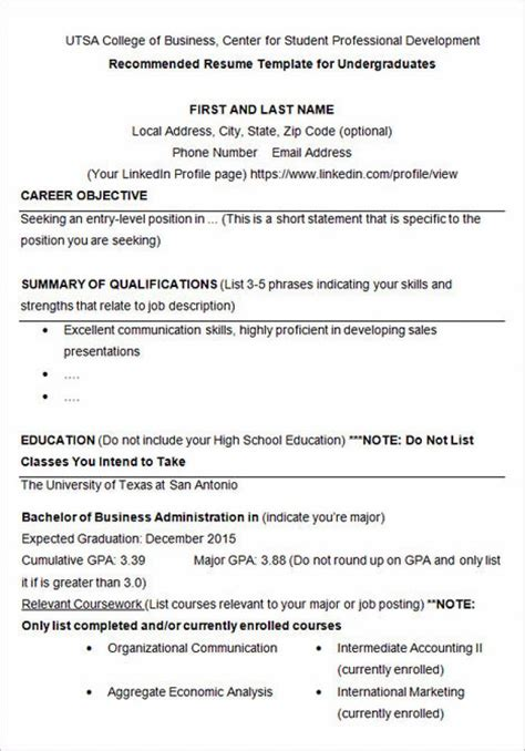 Resume Student Biodata Examples What Is A Good Biodata Sample Format For Students