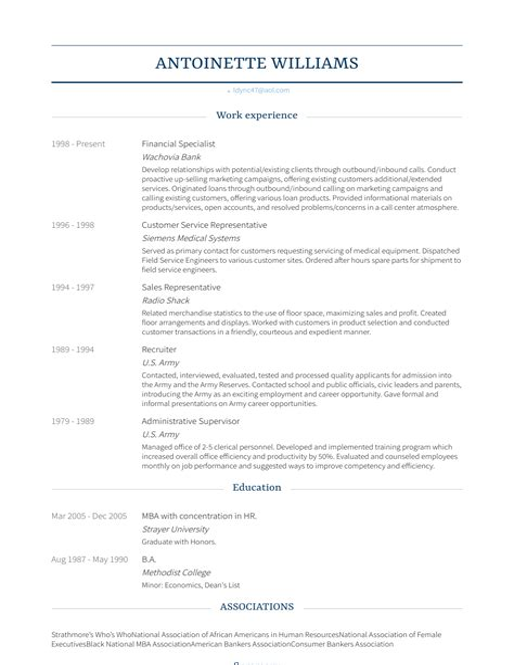 resume team player wording resume ideas