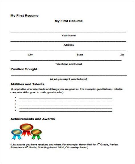resume template for a first job my first resume boulden publishing my first resume template