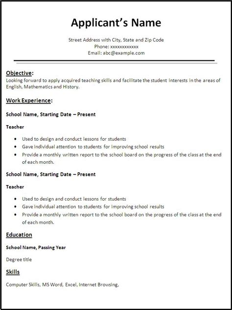 Resume Template On Word 2007 Teacher Resume Template For Ms Word Educator Resume