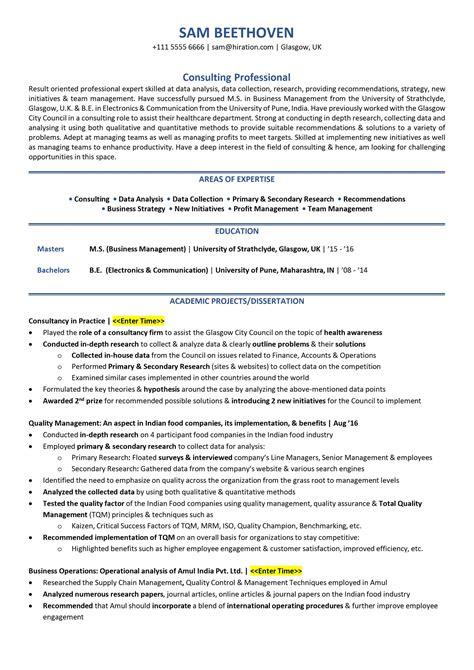 resume templates tamu student resume examples entry level graduate