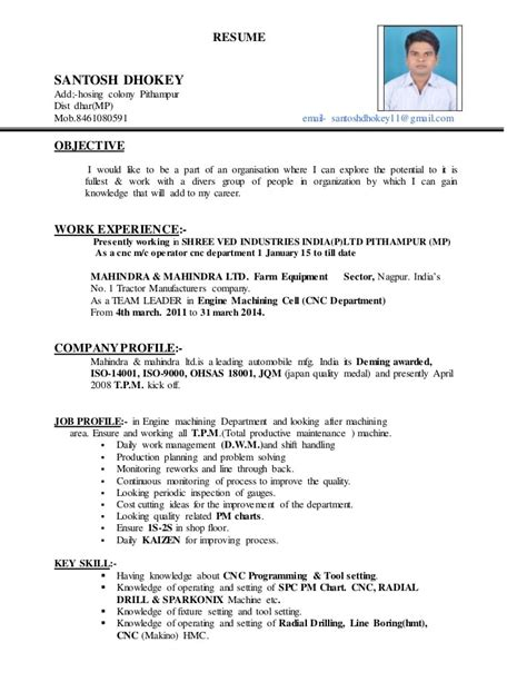 resume update service how to write a retail resume for managers