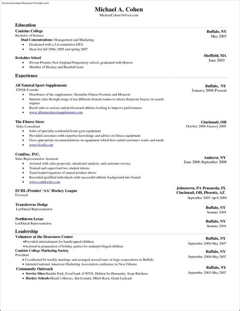 resume wizard free download download 250 free resume templates and win the job - Resume Wizard Free Download
