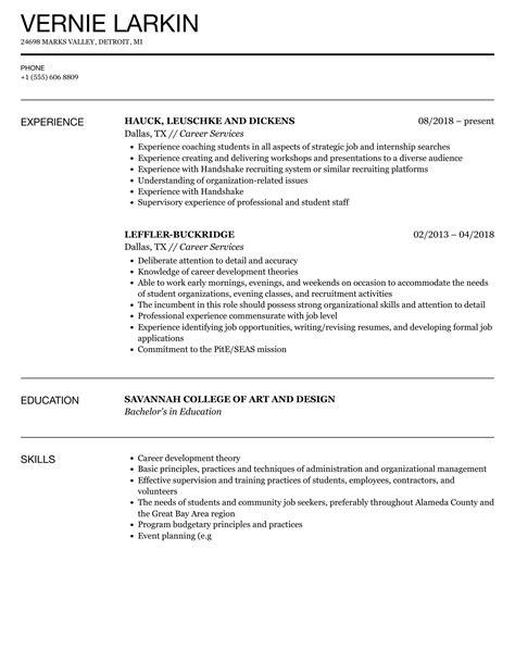 Sample Skills And Abilities Loan Processor Resume Objective     SlideShare