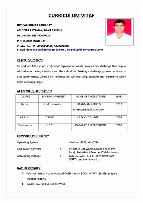Resume Writing Outline Resume Outline Layout Blank Template Outlines