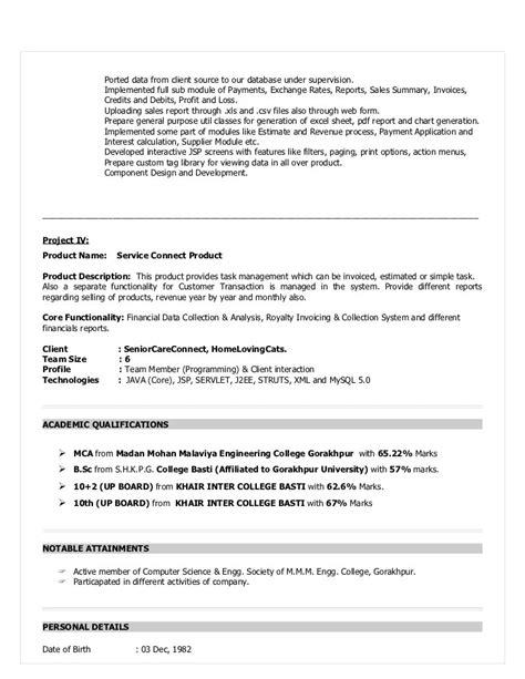 resume xml example 3 xml resume samples examples download now