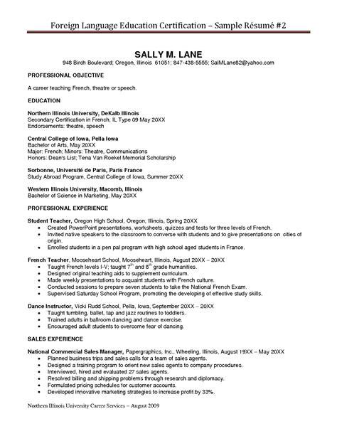 resumes for college professors resume sample format pdf file