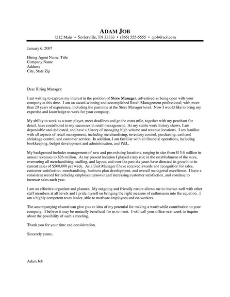 District manager retail cover letter