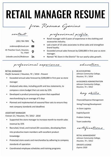 retail management resume objective resume objective social work resume objective