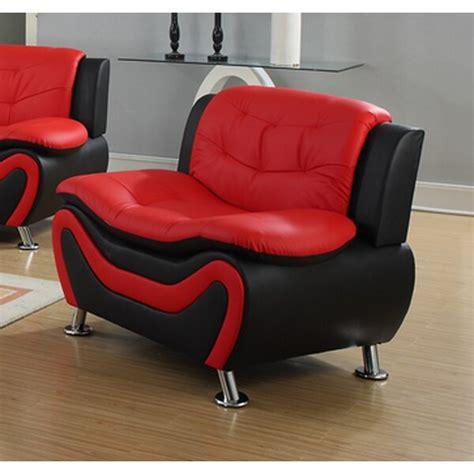 Roselia Modern Lounge Chair