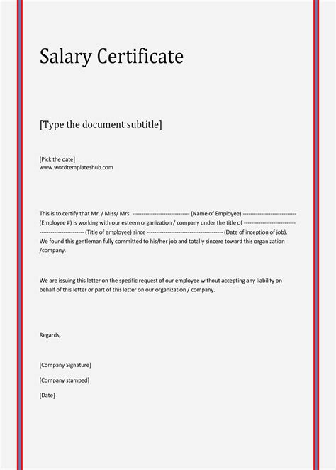 Salary certificate template uae sample cv customer service job salary certificate template uae format of salary certificate citehr yadclub Choice Image