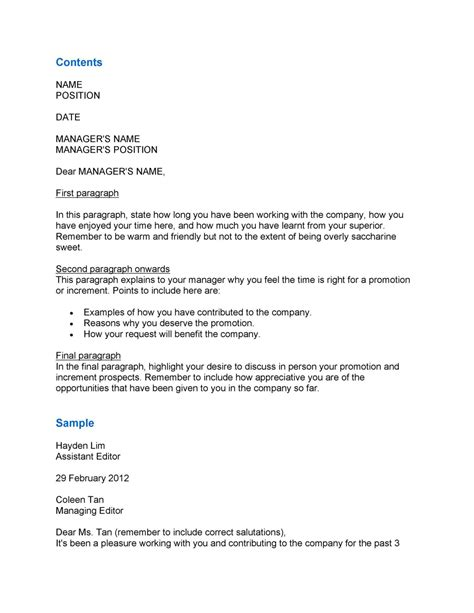 Salary increment letter from employer curriculum vitae samples for salary increment letter from employer salary increment letter letters and templates spiritdancerdesigns Gallery
