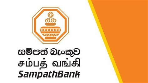 Sampath Credit Card For Doctors Sampath Bank Plc Online Banking Money Transfer Sri