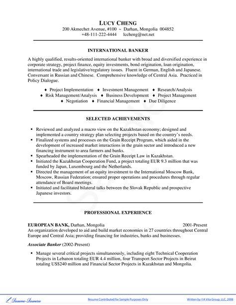 sample banking resume templates sample banking resume and tips - Bank Resume Samples