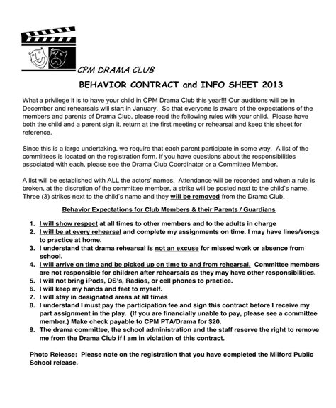 behavior contract templates