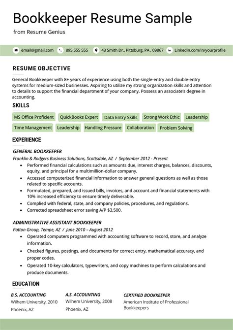 sample bookkeeper resume sample resume templates - Bookkeeper Resume