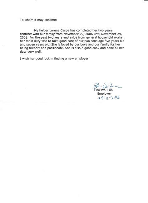 caregiver letter of recommendation
