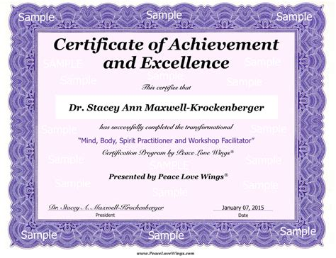 computer training certificate format