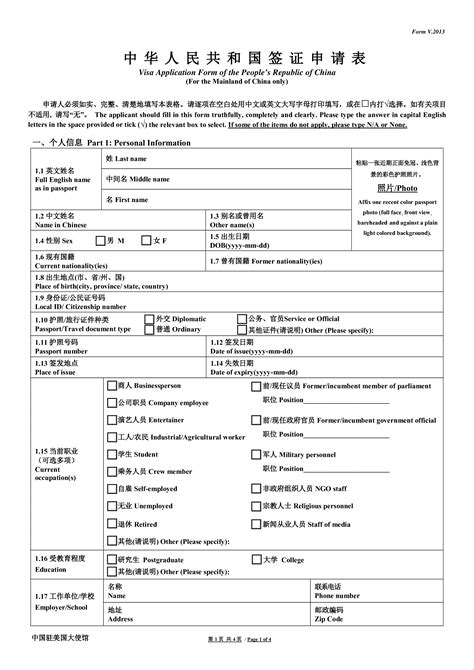 Cover letter sample biomedical engineering image 9