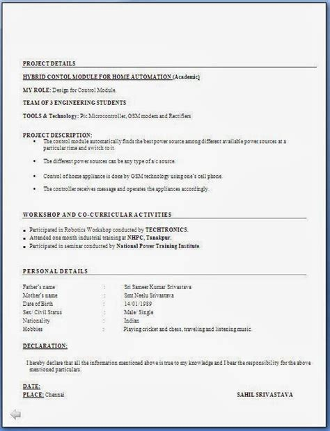 sample cover letter for engine cadet apprenticeship engine cadet resume example maersk lines north fort - Cover Letter For Apprenticeship