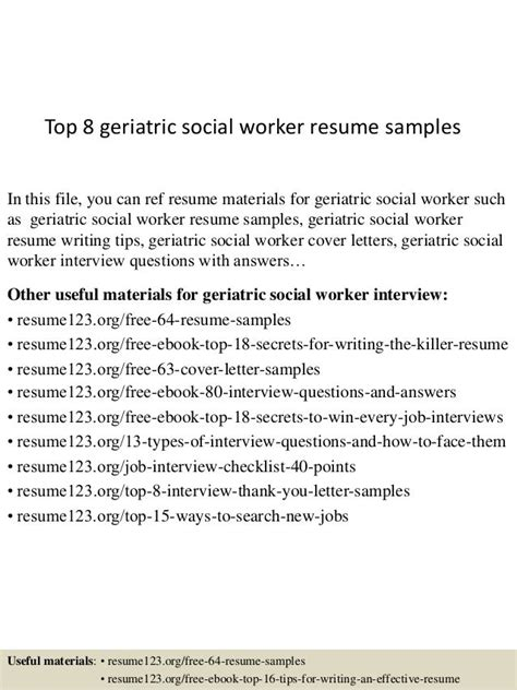 Youth Worker Cover Letter No Experience Best 25 Cover Letter ...