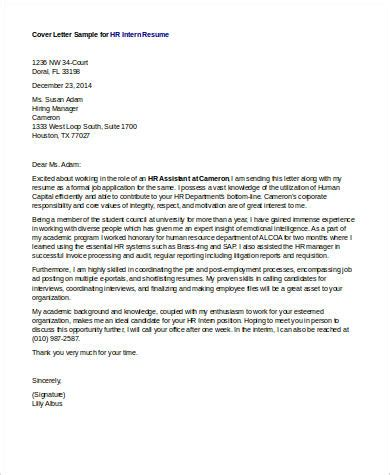 Sample Cover Letter For Human Resources Internship   Curriculum ...