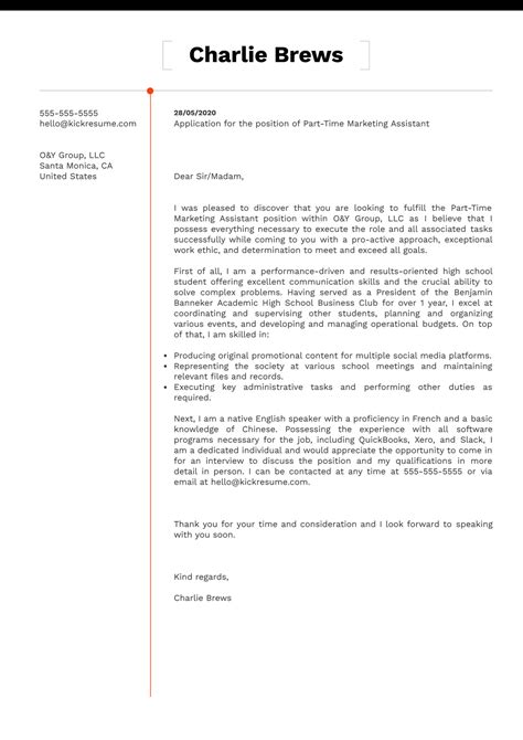 cover letter part time