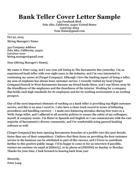 Sample Cover Letter For Bank Job With Experience Sample Banking Cover Letter Eduers