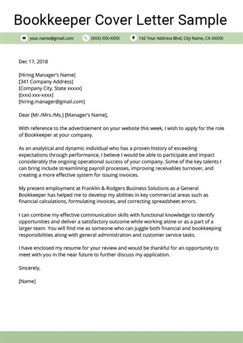 sample resume cover letter for accounting job