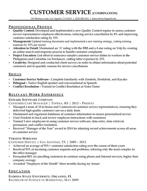 sample resume for a banquet server sample customer service resume and tips