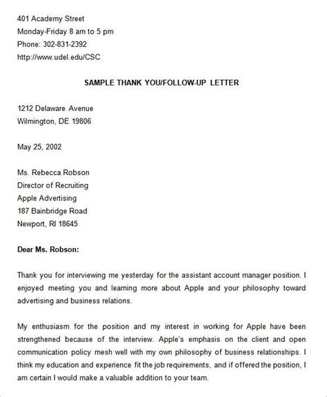 Sample Email To Send Resume Sample Follow Up Letter To Send After Being Rejected For A