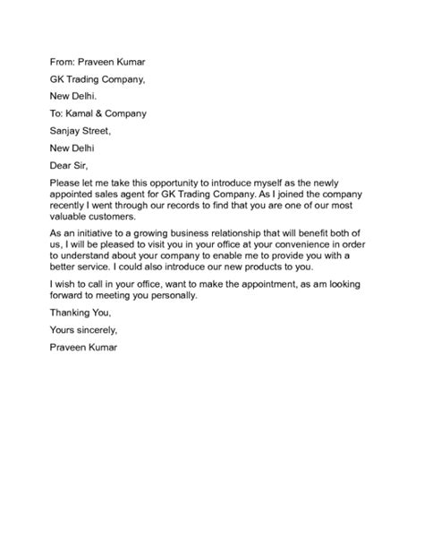Self Introducing Letter Sample from tse1.mm.bing.net
