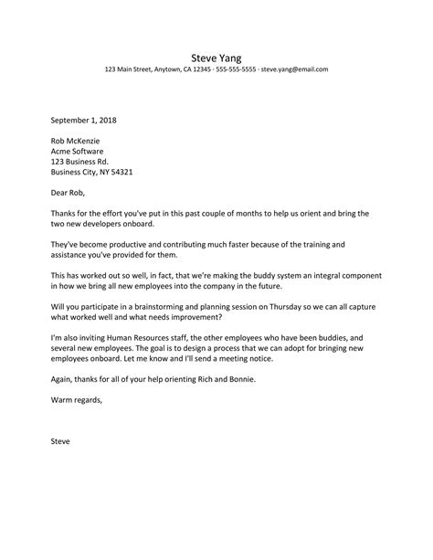 Salary Requirements  Cover Letter with Salary Requirements  Sample