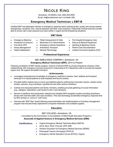 sample emt resume no experience emt resume sample cover letters and resume - Emt Resume Sample