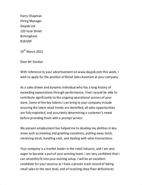 Sample Cover Letter Retail Sales Associate | Resume Format ...
