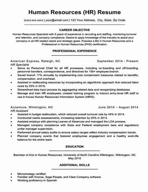 sample hr resume objective statements cover letter for resume hr resume objective statements