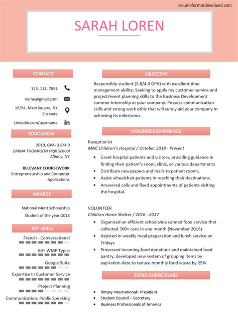 resume for internship no experience