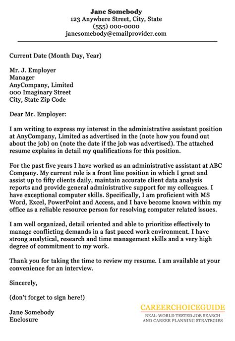 cover letter internship example