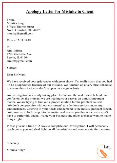 Sample Letter Apology Apology Letters Sample Letters