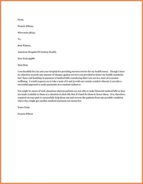 Solicitation letter for fiesta sample cv java developer solicitation letter for fiesta sample letter asking financial assistance for burial spiritdancerdesigns Choice Image