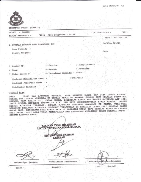 Incident report letter letters of congratulations on achievement incident report letter sample letter for car accident report careerride spiritdancerdesigns Gallery