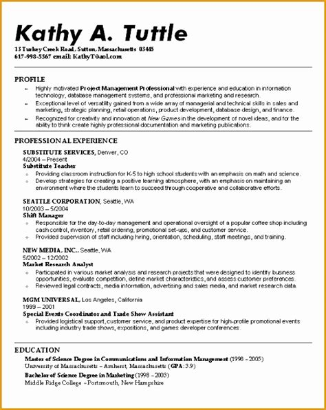 sample objectives in resume computer science sample student resume and tips - Cv Computer Science Example
