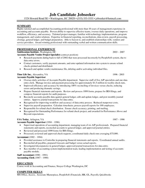 sample resume warehouse supervisor job objectives sample of a warehouse manager resume objective - Warehouse Supervisor Sample Resume