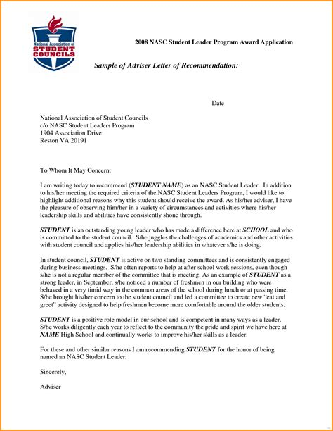 recommendation letter sample for student scholarship   Appeal     Soup io