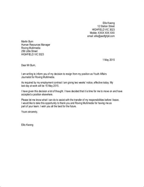 Resignation Letter Format One Month Notice Period Irs Power Of