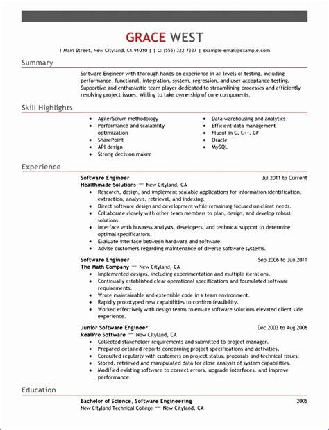 sample resume new college graduate 14 reasons this is a perfect recent college grad resume - Sample Resume Recent College Graduate