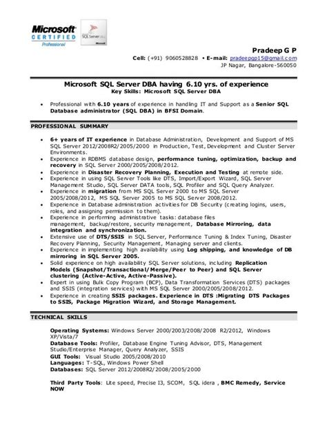 sample resume for sql server dba 2 sql dba resume samples examples download now - Dba Resume